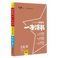 (3册)听听名人这样说  比尔・盖茨爱因斯坦乔布斯给青少年一生的忠告 青少年励志书籍