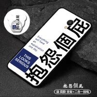 魅族魅蓝5s手机壳外壳M612Q挂绳m5s保护套m612m硅胶软壳Meizu/魅族5s 防摔m621