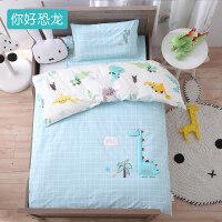 儿童被子秋冬婴儿被子纯棉冬季幼儿园被三件套宝宝棉被床上用品