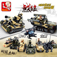 兼容乐高八合一坦克积木拼装玩具男孩6-8-10岁儿童战狼部队拼插