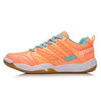 李宁LINING 羽毛球鞋 女款运动鞋 专业羽毛球训练 比赛羽鞋防滑轻便