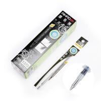 爱好 摩易擦中性笔替芯 黑0.5mm(20支装)子弹头可擦中性笔芯 墨水笔芯 可擦笔芯 1370当当自营