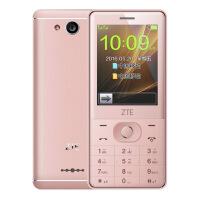 【当当自营】中兴(ZTE)L880 玫瑰金 移动/联通 双卡双待 触屏手写 老人手机