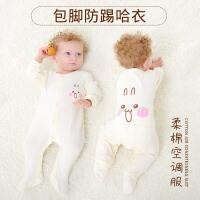 【券后9.9元】歌歌宝贝婴儿包脚连体衣新生儿衣服初生宝宝纯棉哈衣春