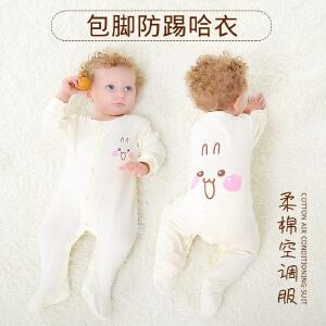 歌歌宝贝 婴儿包脚连体衣 新生儿衣服初生宝宝纯棉哈衣春