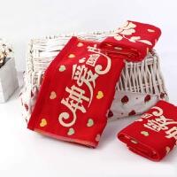 红色喜字棉洗脸毛巾结婚喜庆棉纱布婚庆回礼礼品面巾情侣一对 钟爱一生毛巾 一对 75x35cm