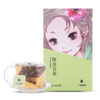 八马茶业 陈皮白茶袋装简约办公室盒装三角袋自饮茶叶40克
