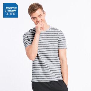 [尾品汇价:33.9元,20日10点-25日10点]真维斯男装 夏装  织间平纹布短袖T恤