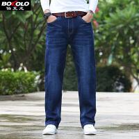 伯克龙 牛仔裤男士加绒加厚冬季保暖 男装新款青中年直筒深裆高腰宽松休闲长裤子 WN8022