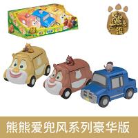 熊熊乐园熊出没光头强套装大百变变形汽车机器人合体熊大熊二玩具 熊出没新品来袭!