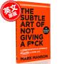 现货 重塑幸福:如何活成你想要的那样 英文原版 The Subtle Art of Not Giving a F*ck 不在乎的精妙艺术 马克曼森 Mark Manson