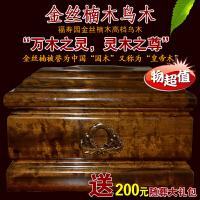 金丝楠木骨灰盒寿盒实木寿盒棺材龙御阁凤御阁金丝楠木代捐寿衣 金丝楠 思念