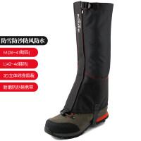 雪套男女户外登山防雪鞋套防沙鞋套沙漠徒步脚套装备