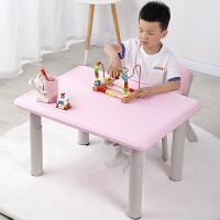 儿童桌椅套装幼儿园课桌椅写字桌塑料家用宝宝早教桌椅幼儿学习桌