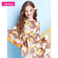 【3件1.5折价:60】笛莎童装女童裙子2020年夏季儿童时髦洋气裙子气质公主连衣裙