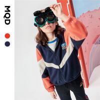 【2件3折后价:108】MQD童装男童拼接运动保暖防风摇粒绒韩版卫衣21春秋洋气卡通外套