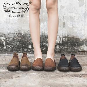 玛菲玛图女鞋 季2018新款单鞋女平底复古厚底乐福鞋英伦风小皮鞋3782-7
