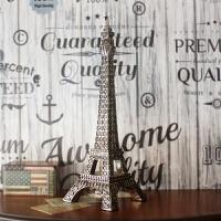 美式乡村复古摆件巴黎埃菲尔铁塔模型 超大号环保树脂工艺品世界经典建筑模型 大号高55.5cm