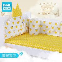婴儿床婴童床品套件皇冠床围五件套护栏防撞纯棉床单a372 床围五件套-皇冠 180*100