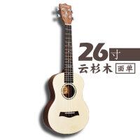 单板尤克里里23寸26寸吉他21寸云杉实木面单乌克丽丽a117