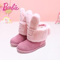 芭比童鞋女童雪地靴2017新款冬季加绒兔子小女孩靴子真皮公主短靴