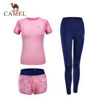 camel CAMEL骆驼瑜伽服 女款瑜伽健身针织运动跑步三件套装