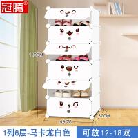 鞋架简易经济型省空间家用窄单人多层大学生寝室宿舍小号门口鞋柜