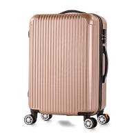 拉杆箱行李箱万向轮男女士登机学生20密码箱24皮箱子26寸儿童韩版