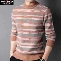 伯克龙男士纯羊毛衫 秋冬季新款100%羊毛针织衫男装韩版青中老年套头圆领毛衣 Z8030