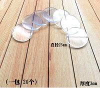 自粘玻璃垫片家具茶几透明玻璃防滑垫片餐桌台面玻璃固定吸盘