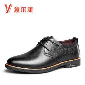 意尔康男鞋系带男士皮鞋商务正装皮鞋生活休闲皮鞋