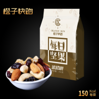 【橙子快跑】每日坚果袋装健身代餐混合果仁14小包混合坚果350g