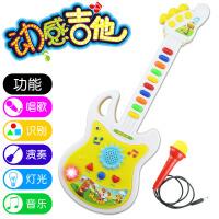 大号音乐儿童麦克风婴幼儿早教吉他玩具电子琴益智玩具 LH113275