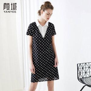 颜域通勤假两件衬衫领连衣裙宽松女装2018夏季新品波点印花A字裙