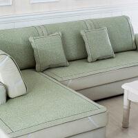 夏季沙发垫夏天凉垫沙发凉席子坐垫客厅通用防滑藤席沙发套
