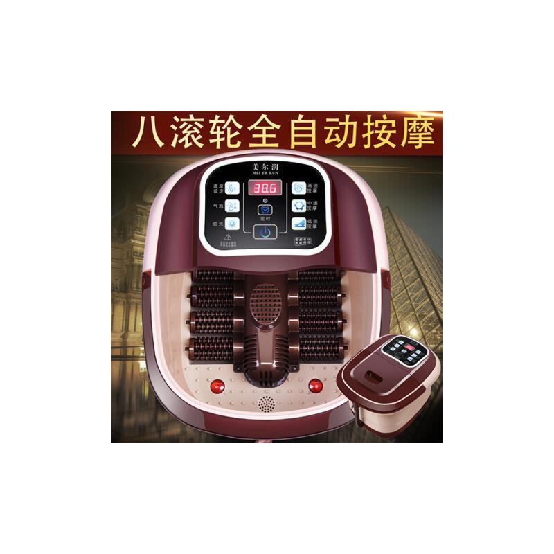 足浴盆全自动按摩泡脚桶家用 电动洗脚盆加热足疗机足浴器