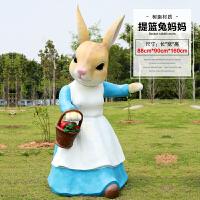 幼儿园公园卡通动物玻璃钢雕塑户外园林景观兔子花园庭院装饰摆件