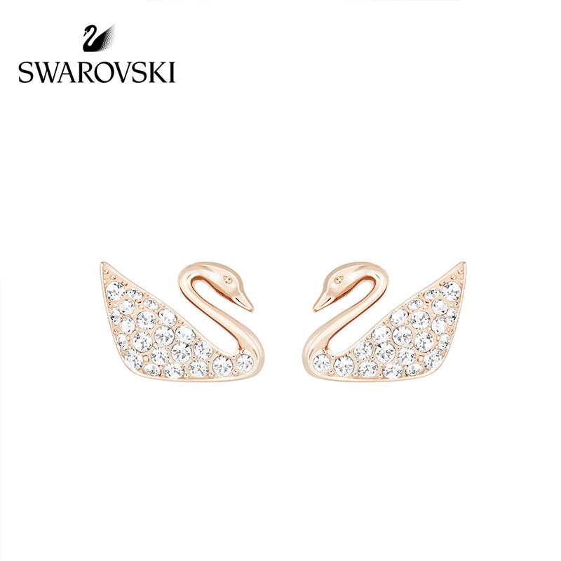 SWAROVSKI/施华洛世奇 SWAN MINI玫瑰金色天鹅耳钉 5144289正品保障(可使用礼品卡)