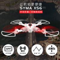 SYMA司马航模 可折叠无人机 航拍飞行器 儿童玩具遥控飞机