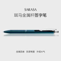 日本ZEBRA斑马JJ15按动0.5mm中性笔复古色限量版学生用考试黑色水笔JJ55金属笔杆重手感低重心高档签字笔商务