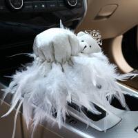 汽车用品羽毛内饰排挡套手刹套安全带护肩套后视镜套扶手箱垫套装