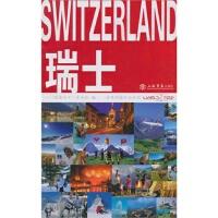 瑞士《玩趣天下》杂志社 编 上海书店出版社 【正版图书】