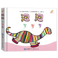 泡泡变变变 恐龙绘本金装硬壳绘本 123456岁儿童故事图画故事 甘肃少年儿童出版社