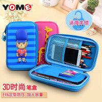 yome小学生密码锁文具盒男生多层功能大容量笔袋儿童韩国铅笔盒女