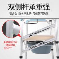老人坐便椅加固防滑孕妇坐便器残疾人可移动马桶凳家用大便坐厕椅4ay