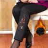 【支持礼品卡支付】中老年女裤弹力休闲松紧裤大码女裤宽松老太裤奶奶福字绣花裤黑色  XK-AD3221加绒版