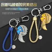 汽车钥匙扣男女腰挂简约多功能情侣金属钥匙链圈钥匙挂件创意礼品