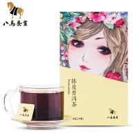 八马茶业 陈皮普洱三角袋装茶叶简约40克
