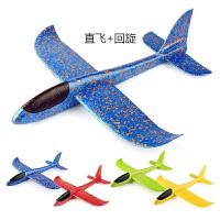 特技epp泡沫儿童手掷手抛飞机滑翔机航模玩具飞机模型办公室户外玩具