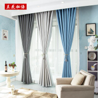 全遮光窗帘布料加厚成品遮阳落地飘卧室客厅定制隔热窗户防风保暖